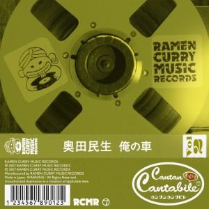 OT_CC-02_決