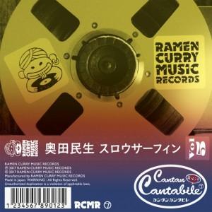 OT_CC-05_決