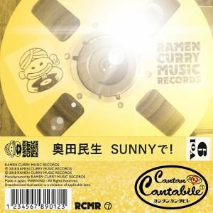 OT_CC_vol.09_SUNNYで_小