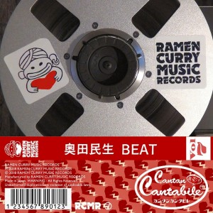 OT_CC_vol7_BEAT_小