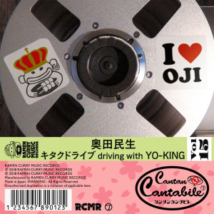 OT_CC_vol.15_キタクドライブ driving with YO-KING_小