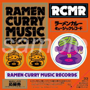 rcmr_logo_sticker