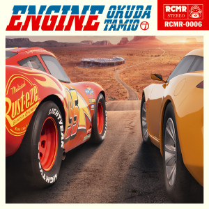 jk_engine_s