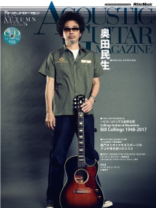 74cover_s