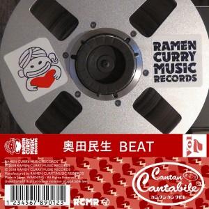 OT_CC_vol7_BEAT_小