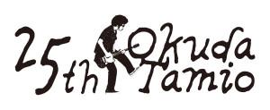 ot25th_sticker