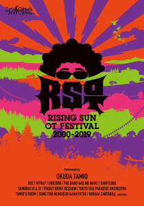 rsot_poster